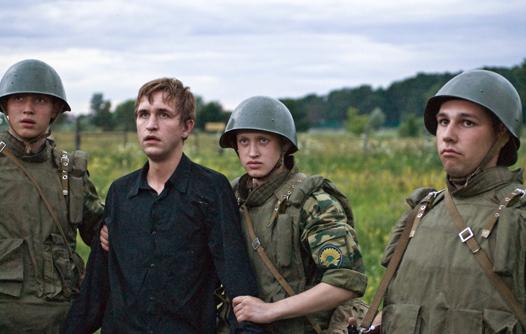 На фото: Иван Добронравов в сериале «Перемирие»