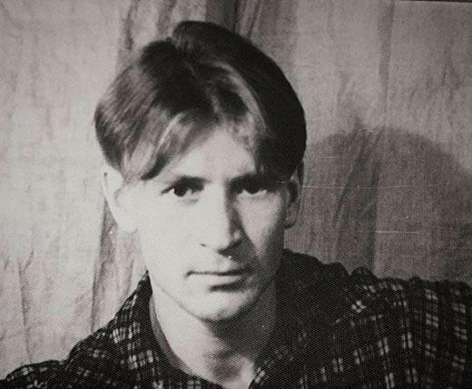 Иван Краско в молодости