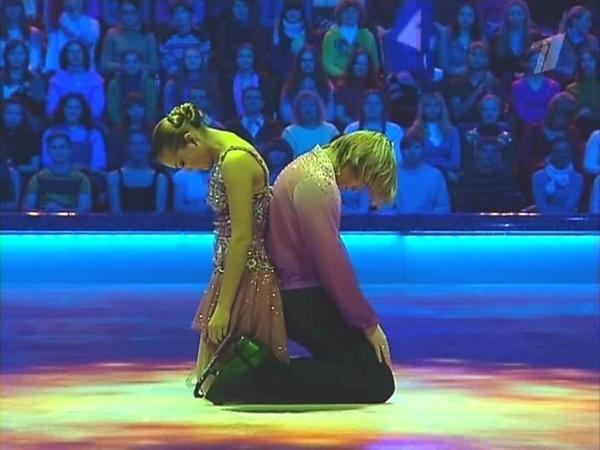 Максим Ставиский и Татьяна Арнтгольц на шоу «Ледниковый период - 2»